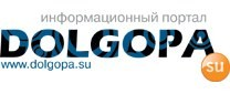 �������������� ������ ������������� - www.dolgopa.su